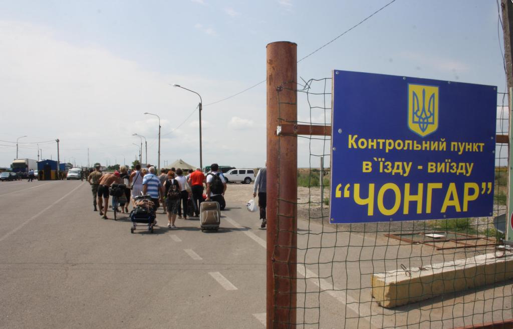 Пограничники будут наказывать тех, кто едет в Крым не через украинские пункты