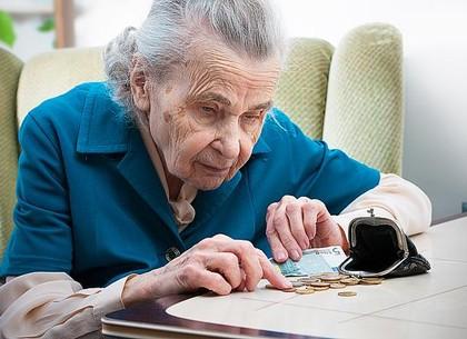 Картинки по запросу пенсионеры и власть