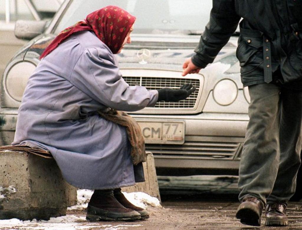 Бедные в россии становятся еще беднее