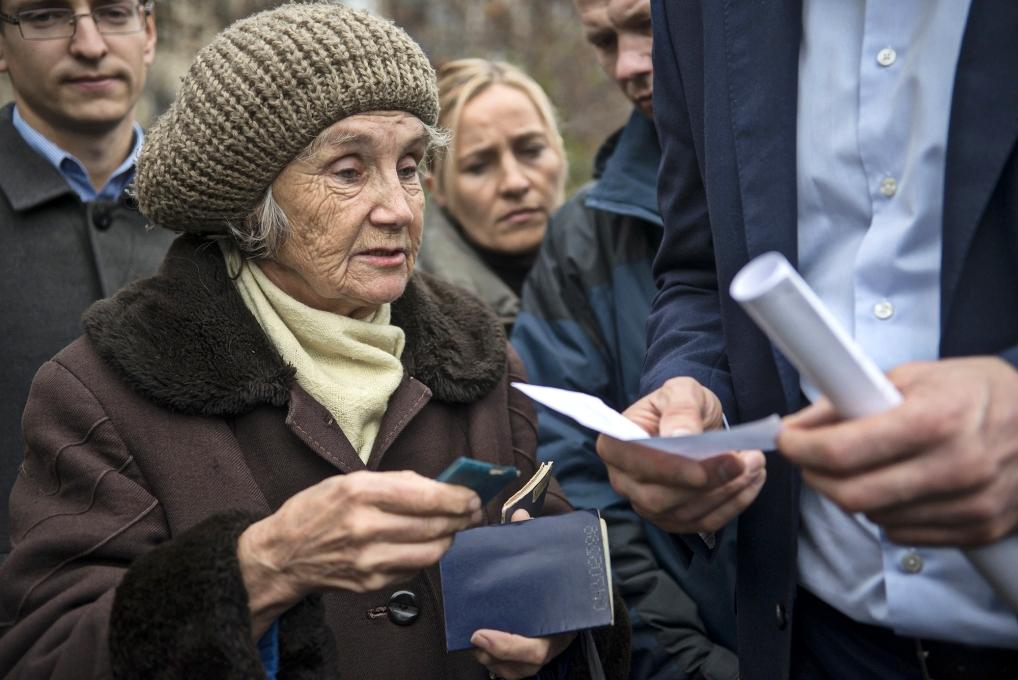 Документы на пенсию срок