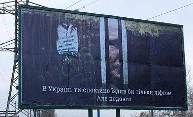 ФСБ заявляет о ликвидации главаря террористической ячейки ИГИЛ в России - Цензор.НЕТ 2993
