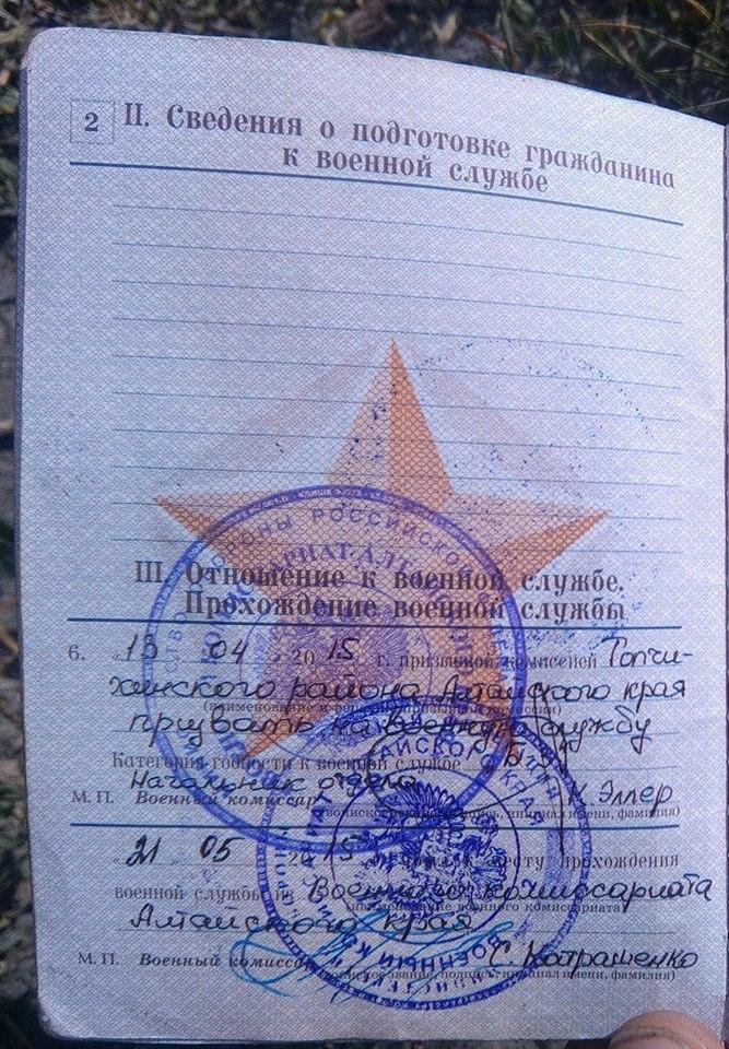 Видео новости канал москва 24