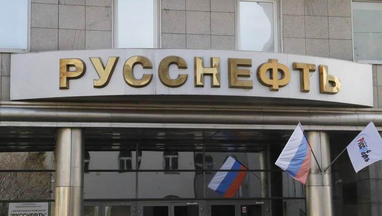 Fitсh заявил об угрозе дефолта российской нефтяной компании