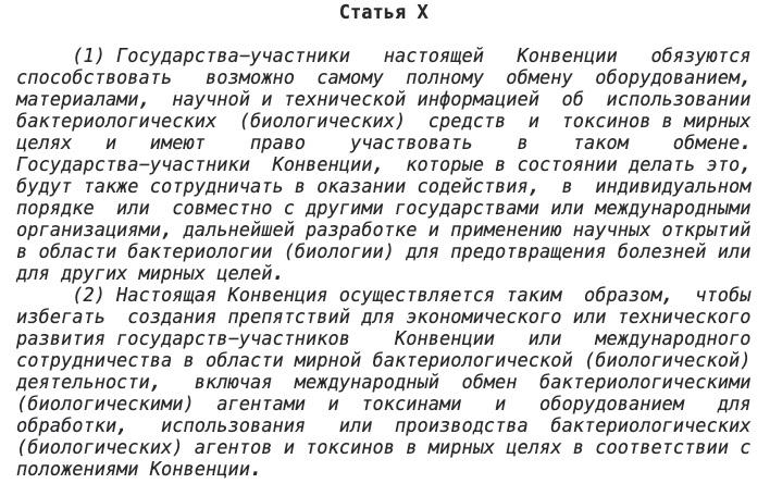 фейк від ТСН