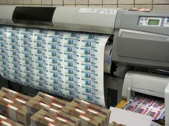 К спасению госдолга России подключили «печатный станок»