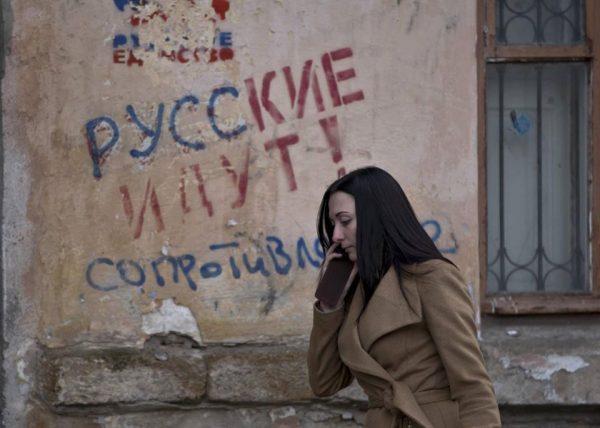 Эстонию призвали ввести санкции против России для защиты коренных народов