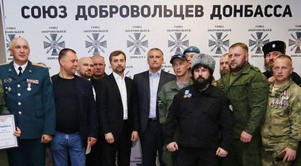 Союз добровольцев Донбасса: кто главный?