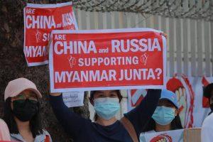 Мьянма. Протестующие обвиняют Россию и Китай в поддержке хунты